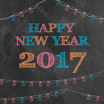 happy-new-year-1915406__340